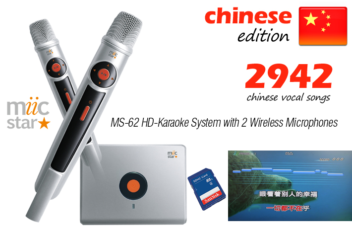 CHINESE EDITION - MIIC STAR MS-62 KARAOKE SYSTEM  - AUD $399.99 by khe.co.nz - 00 613 9557 5110